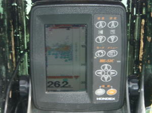 P4300533