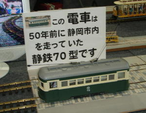 P5140447