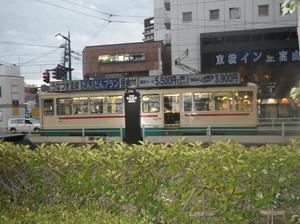 Imgp3775
