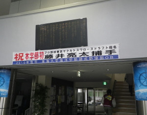 Imgp4959